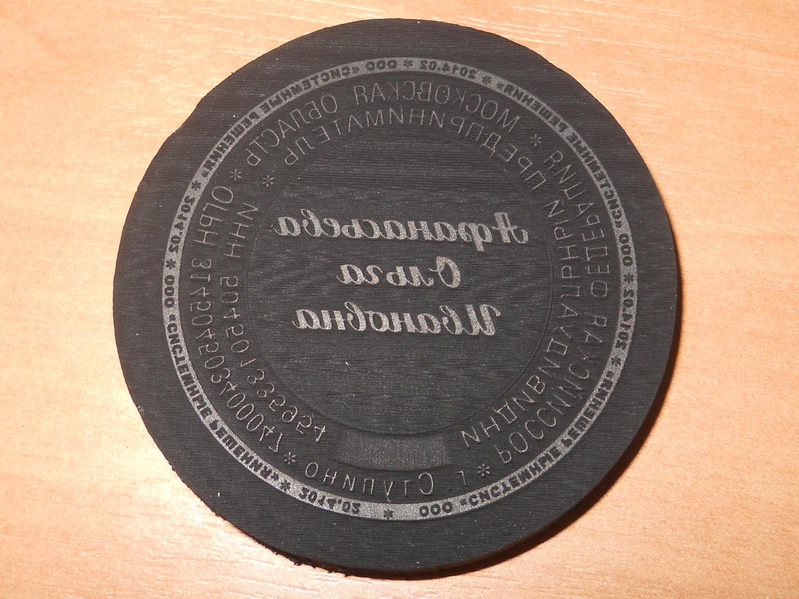 микропорка