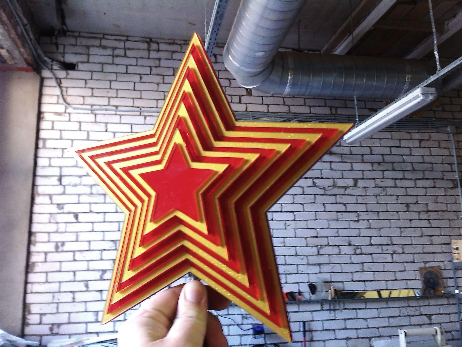 готовая звезда срок изготовления 1 вечер