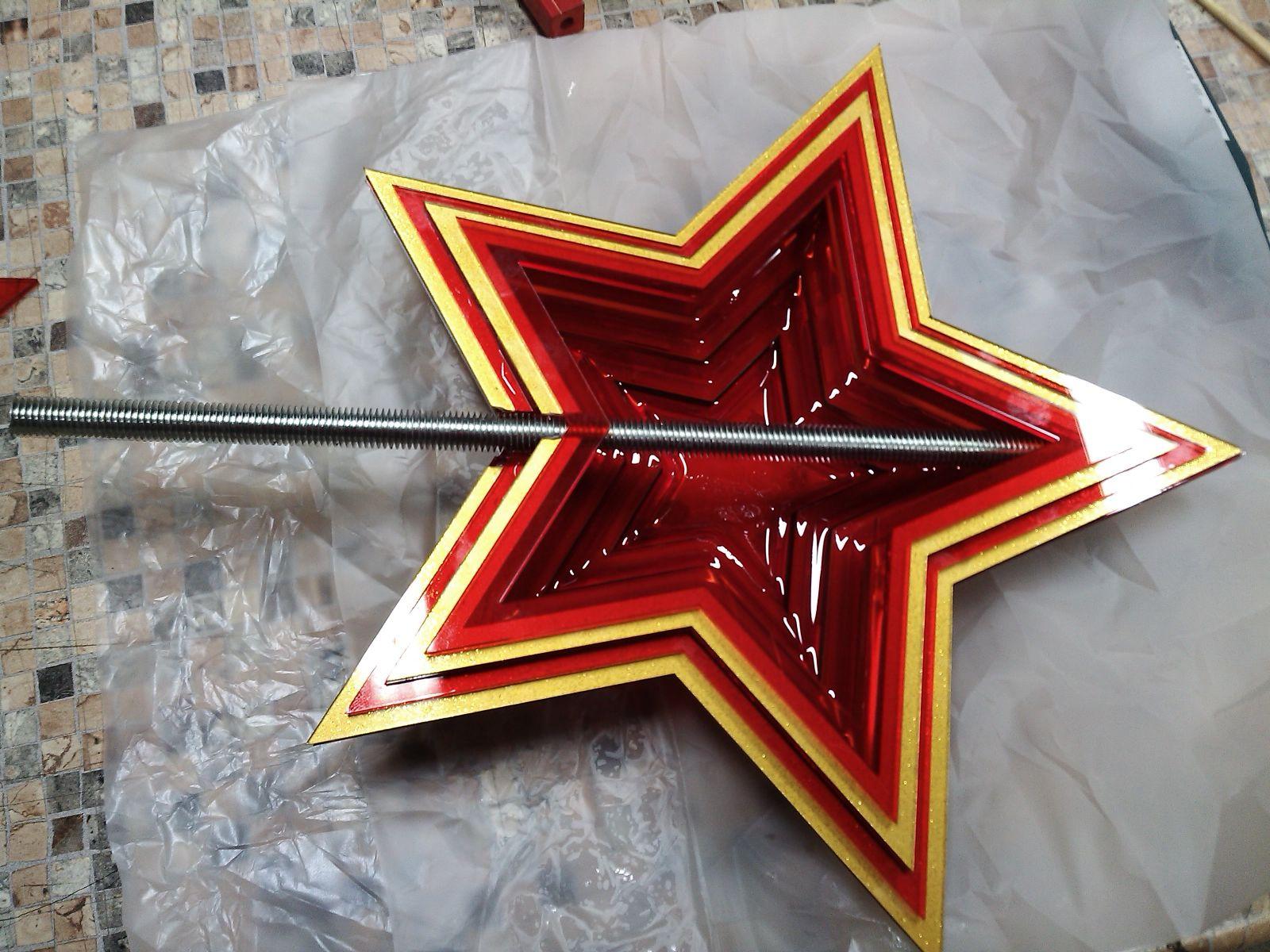 Звезда из акрила на обелиск