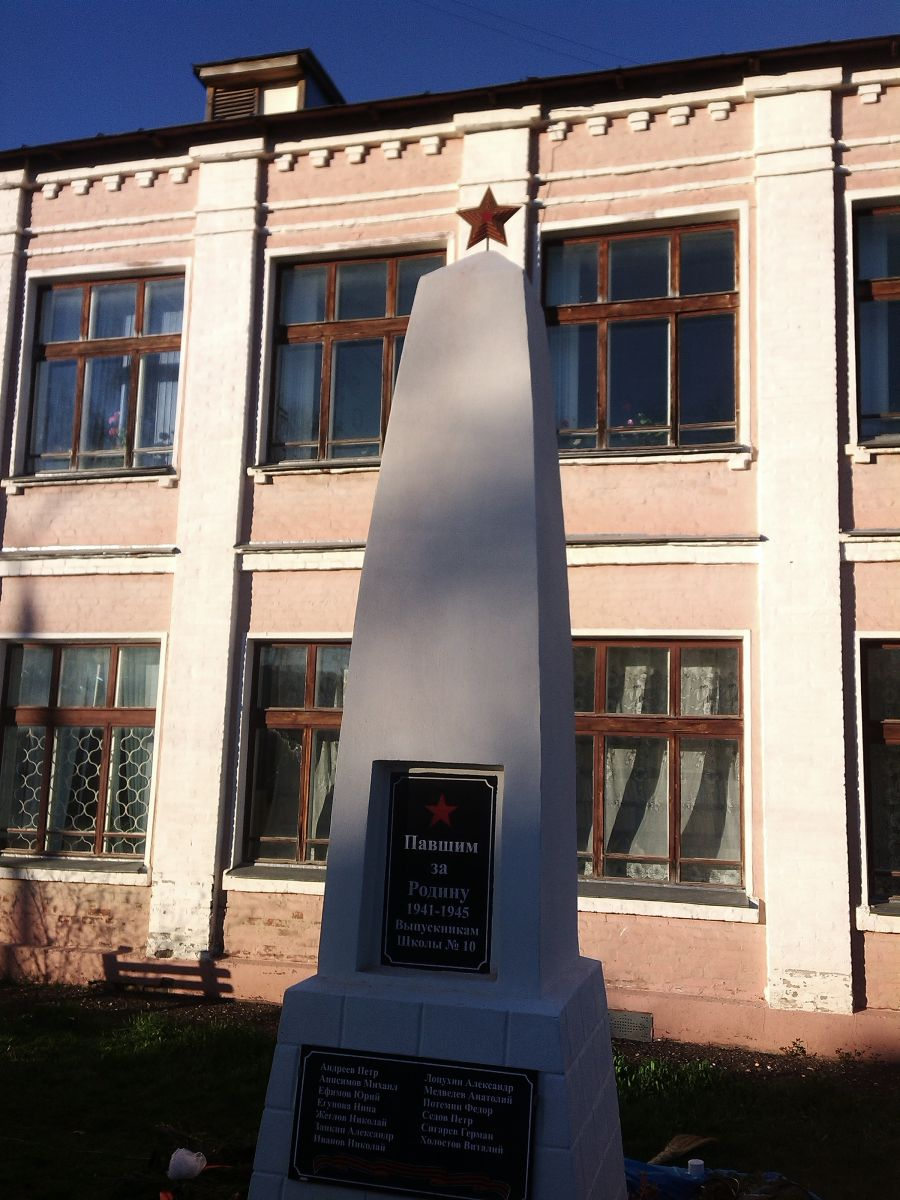 Звезда, установленная на обелиск