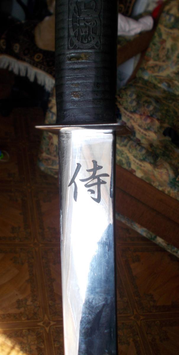 Гравировка на лезвии японского меча (паста КПТ8)